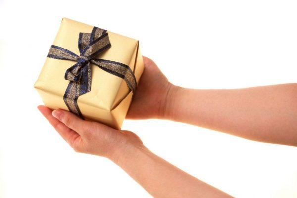 bigstockphoto_Gift_Box_79906